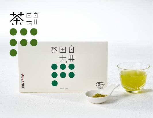 白井田七茶商品ページバナー
